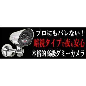 プロにもバレない高級ダミーカメラ【3個セット】 - 拡大画像