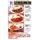 愛媛のお肉で作ったカレー6食入り 1個セット - 縮小画像1