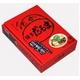 博多ラーメン だるま (10箱セット) - 縮小画像2