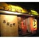 神戸ラーメン みなとや 【10箱セット】 - 縮小画像3