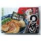 京都ラーメン 麺屋○竹 【5箱セット】