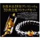 金龍水晶18金ブレスレット&3D黄金龍ストラップセット - 縮小画像1
