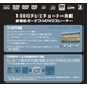 ワンセグ内蔵 7型ポータブルDVDプレーヤー DVD-PD807 - 縮小画像2