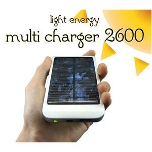 光エネルギーマルチチャージャー 2600 シルバー - 拡大画像