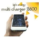 光エネルギーマルチチャージャー 2600 シルバー