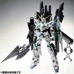 バンダイ フルアーマーユニコーン&シナンジュ MG Ver.Ka【プラモデル2個セット】
