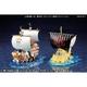 ワンピース グランドシップコレクション サニー号とトラファルガー・ローの潜水艦セット【2個セット】 - 縮小画像1