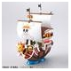 ワンピース グランドシップコレクション サニー号とトラファルガー・ローの潜水艦セット【2個セット】 - 縮小画像3