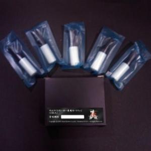電子タバコ サムライスモーカー専用カートリッジ 5本セット (緑茶風味) - 拡大画像