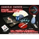 【お年玉企画!】電子タバコ サムライスモーカー バッテリー3本パッケージ(当たり付) - 縮小画像2