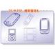 Hi-specソーラーチャージャー&LEDライト(AC-USBアダプタ付) - 縮小画像3
