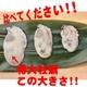 広島県産!2Lサイズ特大牡蠣☆たっぷり1kg!! - 縮小画像2