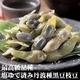 「塩ゆで済」 丹波種黒豆枝豆 3kg - 縮小画像1
