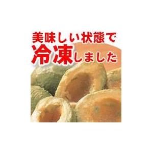 美容 ダイエットに【メキシコ産冷凍ハーフカットアボカド2250g】 - 拡大画像