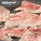 国産 黒毛和牛 焼肉 1kg - 縮小画像6