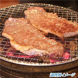 国産牛 ロースステーキ6枚セット - 拡大画像