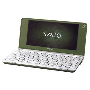 SONY ノートパソコン VAIO type P グリーン - 拡大画像