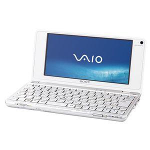 SONY ノートパソコン VAIO type P ホワイト - 拡大画像