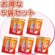 【5袋セット】岩手の玄米使用『玄米まるごと玄煎粉』 - 縮小画像2