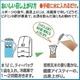 ノンカロリー・ノンカフェイン・無添加 玄米100%『玄米まるごと茶』 - 縮小画像4
