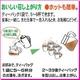 ノンカロリー・ノンカフェイン・無添加 玄米100%『玄米まるごと茶』 - 縮小画像5