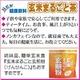 【10箱セット】ノンカロリー・ノンカフェイン・玄米100%『玄米まるごと茶』・クールもホットもOK - 縮小画像6