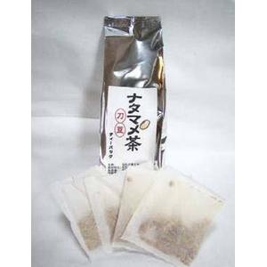 【口臭予防に】 国産100% 遠赤焙煎加工 ナタマメ茶(なた豆 なたまめ)3g×30包 - 拡大画像