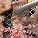 【人気の焼肉】柔らかハラミ肉☆旨いタレ漬け8人前!(400g×2) - 縮小画像1