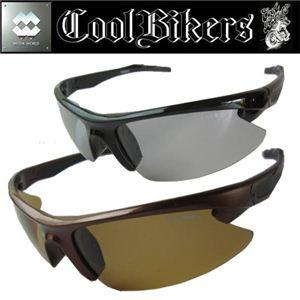 Cool Bikers(クール バイカーズ) 調光偏光サングラス ブラウン×ブラウン - 拡大画像
