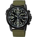 腕時計 SEIKO(セイコー) ソーラー アラームクロノ 逆輸入 海外モデル ブラック×グリーン SSC137PC