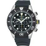 腕時計 SEIKO(セイコー) ソーラー アラームクロノダイバー 逆輸入 海外モデル ブラック×ブラック SSC021PC