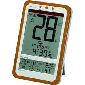 ADESSO(アデッソ) デジタル日めくり電波時計 C-8414 - 拡大画像