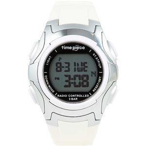 Time Piece(タイムピース) 腕時計 電波時計 ソーラー(デュアルパワー) デジタル ホワイト TPW-001WH - 拡大画像