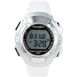 Time Piece(タイムピース) 腕時計 電波時計 ソーラー(デュアルパワー) デジタル ホワイト TPW-002WH - 拡大画像