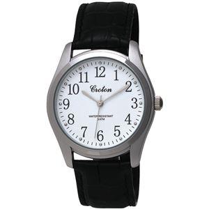 CROTON(クロトン)  腕時計 3針 日本製 RT-166M-C - 拡大画像