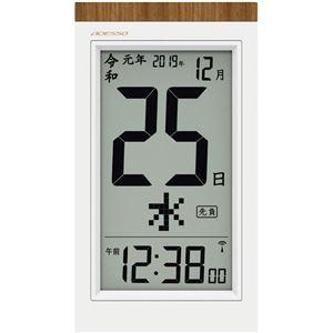 日めくりカレンダー 電波クロック NE-02