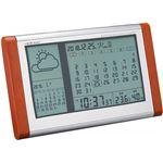 カレンダー天気電波時計 TB-834