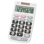 やさしい電卓 小型 YD-460