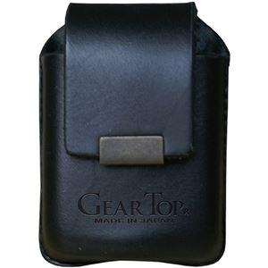 GEAR TOP(ギア トップ) 日本製 レザーライターケース ベルトループタイプ【ブラック】 - 拡大画像