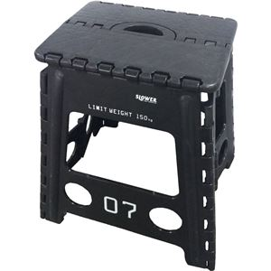 SLOWER(スロウワー) FOLDING STOOL Lesmo 踏み台 折りたたみチェア ブラック - 拡大画像