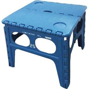 SLOWER(スロウワー) FOLDING TABLE Chapel 踏み台 折りたたみチェア ブルー - 拡大画像
