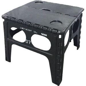 SLOWER(スロウワー) FOLDING TABLE Chapel 踏み台 折りたたみチェア ブラック - 拡大画像