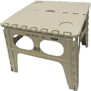 SLOWER(スロウワー) FOLDING TABLE Chapel 踏み台 折りたたみチェア サンド - 拡大画像