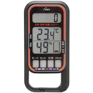 LINKSY(リンクシー) 3D加速度センサー 歩数計 UVケージ・温度湿度計付き ブラック - 拡大画像