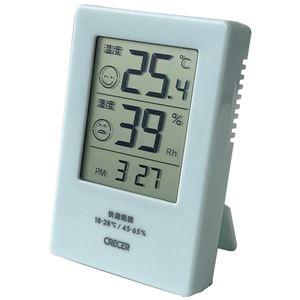 クレセル デジタル時計機能付き 温湿度計 壁掛け・卓上用スタンド付き ブルー CR-2600B - 拡大画像