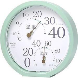 クレセル 温湿度計 壁掛け・卓上用 グリーン CR-172G - 拡大画像