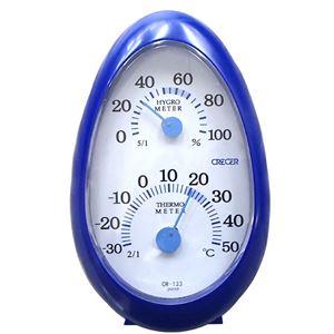 クレセル 温湿度計 タマゴ型 壁掛け・卓上用 ブルー CR-133BB - 拡大画像