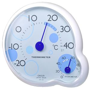 クレセル 温湿度計 ripple(リップル) 壁掛け・卓上用 ブルー CR-140B - 拡大画像