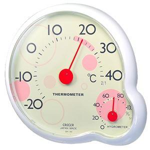 クレセル 温湿度計 ripple(リップル) 壁掛け・卓上用 イエロー CR-140Y - 拡大画像