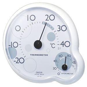 クレセル 温湿度計 ripple(リップル) 壁掛け・卓上用 ホワイト CR-140W - 拡大画像